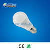Shenzhen factory low price led bulb e27 12w good quality led lamp 15w 1500lm