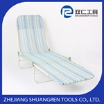 beach folding lounger