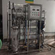 Professional manufacturer sand and activated carbon filtration ro water treatment plant with price for drinking