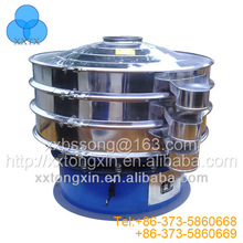sieve shaker machine psn cover mesh steel scrap powder screening machine