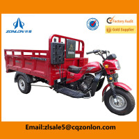 2014 China Best Three Wheel Motorcycle Trike Chopper