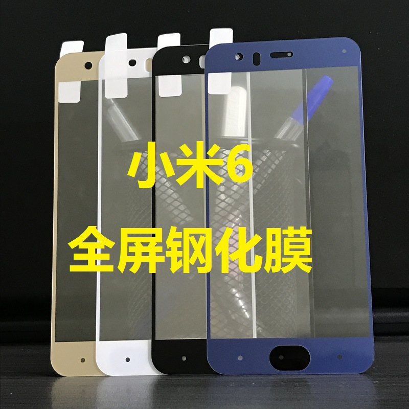 High Quality! HD Full Cover Tempered Glass Screen Protector For Xiaomi6