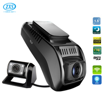 FHD 1080p Manual Car Camera Dvr With 170 Degree View Angle For Car Recorder