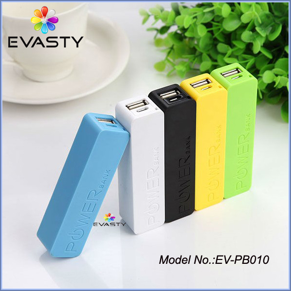 (Factory direct) Promotional Gift portable mobile phone charger promotional cell 2600mah,Mini Keychain Manual for Power Bank