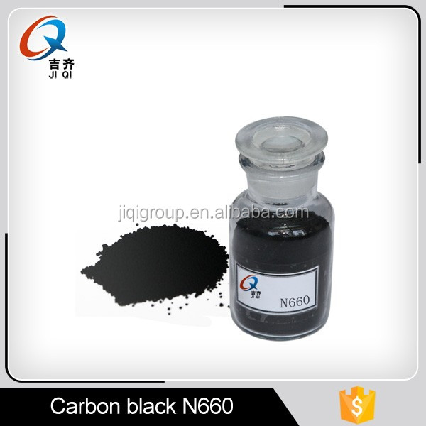 carbon nanotube powder price n220 n330 n550 n660