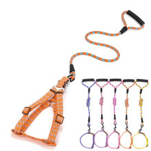 New Best Selling Products 2016 Safety Pet Dog Rope Leashes For Dog Wiring Harness China Pet Supplies