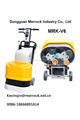 High Efficiency Double Heads Marble Concrete Floor Polisher