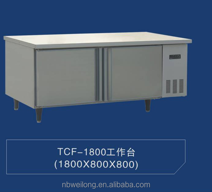 kitchen refrigeration equipment series