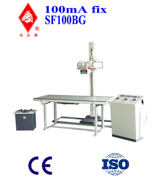stationary diagnostic x ray equipment 100mA SF100BG Shanghai Manufacturer