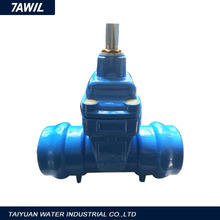 automatic chain wheel gate valve 3 inch