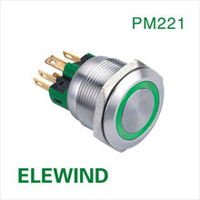 22mm ring illuminated metal push button,stainless steel push button switch,24v push button switch