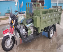 2017 hot selling gasoline cargo use adult tricycle in China