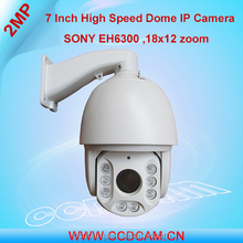 20x Optical Zoom PTZ IP Camera P2P 2MP High Speed Outdoor Dome CCTV Cameras Long Range Cheap 1080P Auto Tracking PTZ Camera