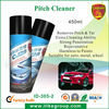 Excellent car care pitch cleaner 450ml