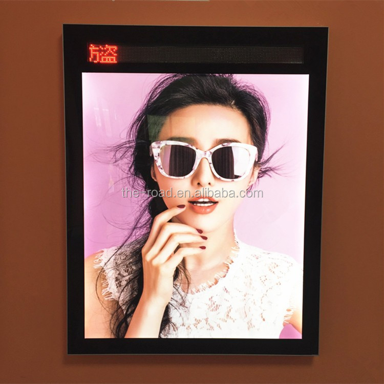Snap Open LED Edge Lit Light Box Ultra Thin LED acrylic Light Photo Frame