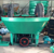 hot sale  pan mill gold grinding machine