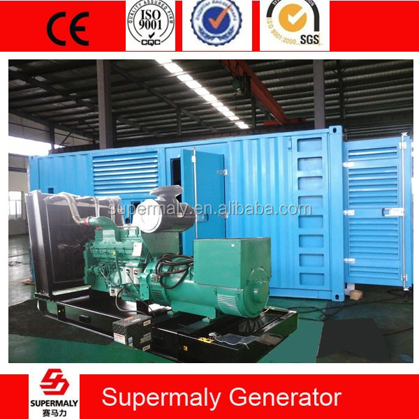 Electric equipment sound proof 20kw diesel generator with Cummins engine