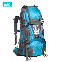 Foldable Waterproof Outdoor Climbing Travel Backpack Made In China
