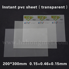 0.15 mm thick plastic sheet transparent printing pvc film for alibaba