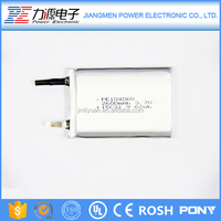 Top products hot selling voltage 3.7v deep cycle recharge electric bike battery