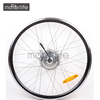 /product-detail/motorlife-36v-250w-electric-bicycle-brushless-dc-motor-electric-bicycle-parts-60397450669.html