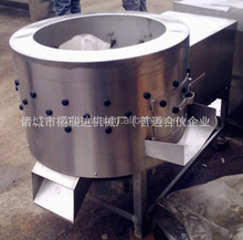 Chicken Plucking Machine/ Slaughtering Machine