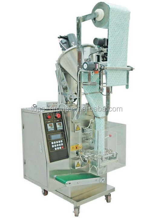 Automatic detergent powder filling packing machine price