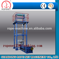 top quality plastic blow film machinery