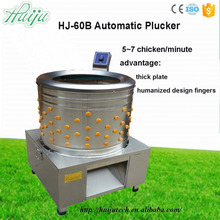Best price CE Certificate promotion price mini Bird Poultry chicken plucker Machine HJ-60B