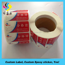 Cheap sticker small boots sticker black adhesive paper printing