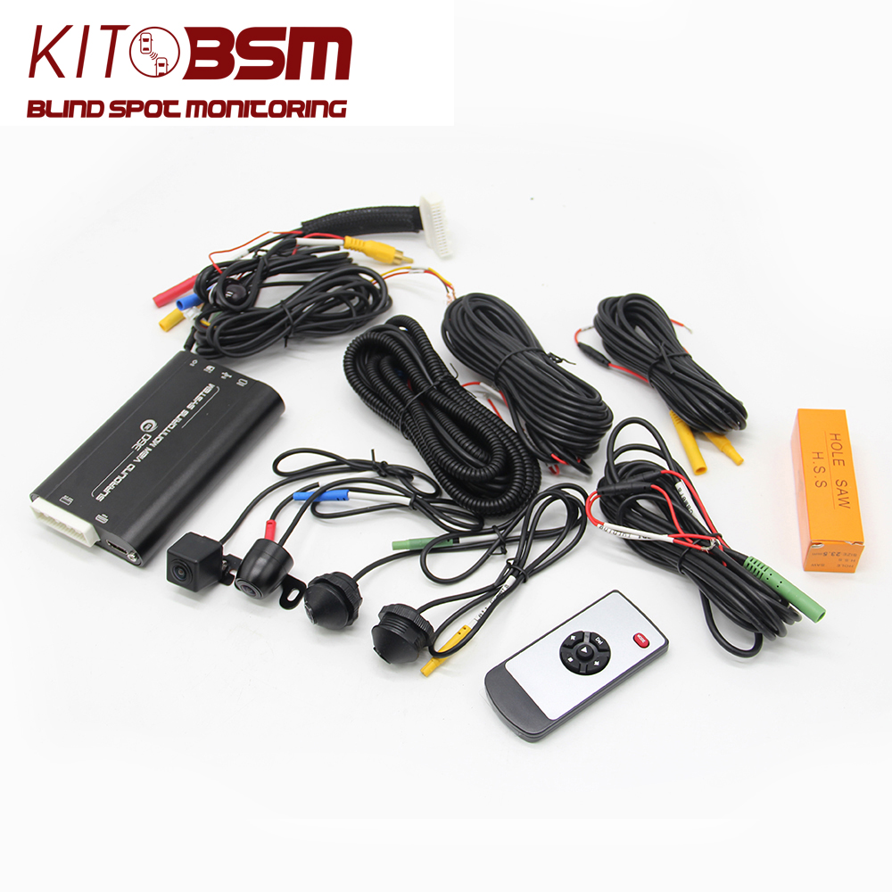 KIT BSM New HD 360 degree panoramic driving Surround View System Bird View Panorama System With G- sensor