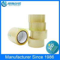 high quality bopp tape with 200 million vouchers (free sample)