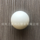 30mm hard plastic PP solid ball