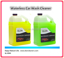 car wash products waterless car cleaning colorful