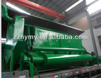 High capacity carbonized oven for rice hulls get charcoal powder