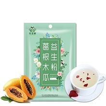 Hot sale delicious healthy and nutritious Kudzu vine papaya powder traditional Chinese food