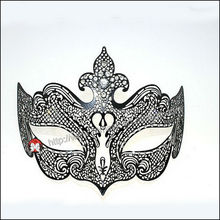 Venice Metal Masks Low Price Metal Mask Masquerade