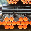 Trade Assurance Supplier Alibaba China Supplier steel pipe / steel tube