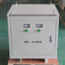 electronic power transformer