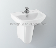 FH281F Washbasin With Half Pedestal Sanitary Ware Ceramic Bathroom Design
