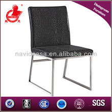 B8001 simple french style bedroom furniture pu chair