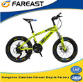 China high quality moumtain bike bicycle for YDMT-20210