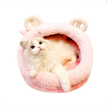Hot selling washable small pet house dog sleeping bag kennel for dogs