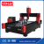 Chinese Popular Stone & Marble Engraving Machine; Professional Tombstone Engraving Machine;