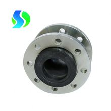 single ball hydraulic sphere flanged rubber expansion joint