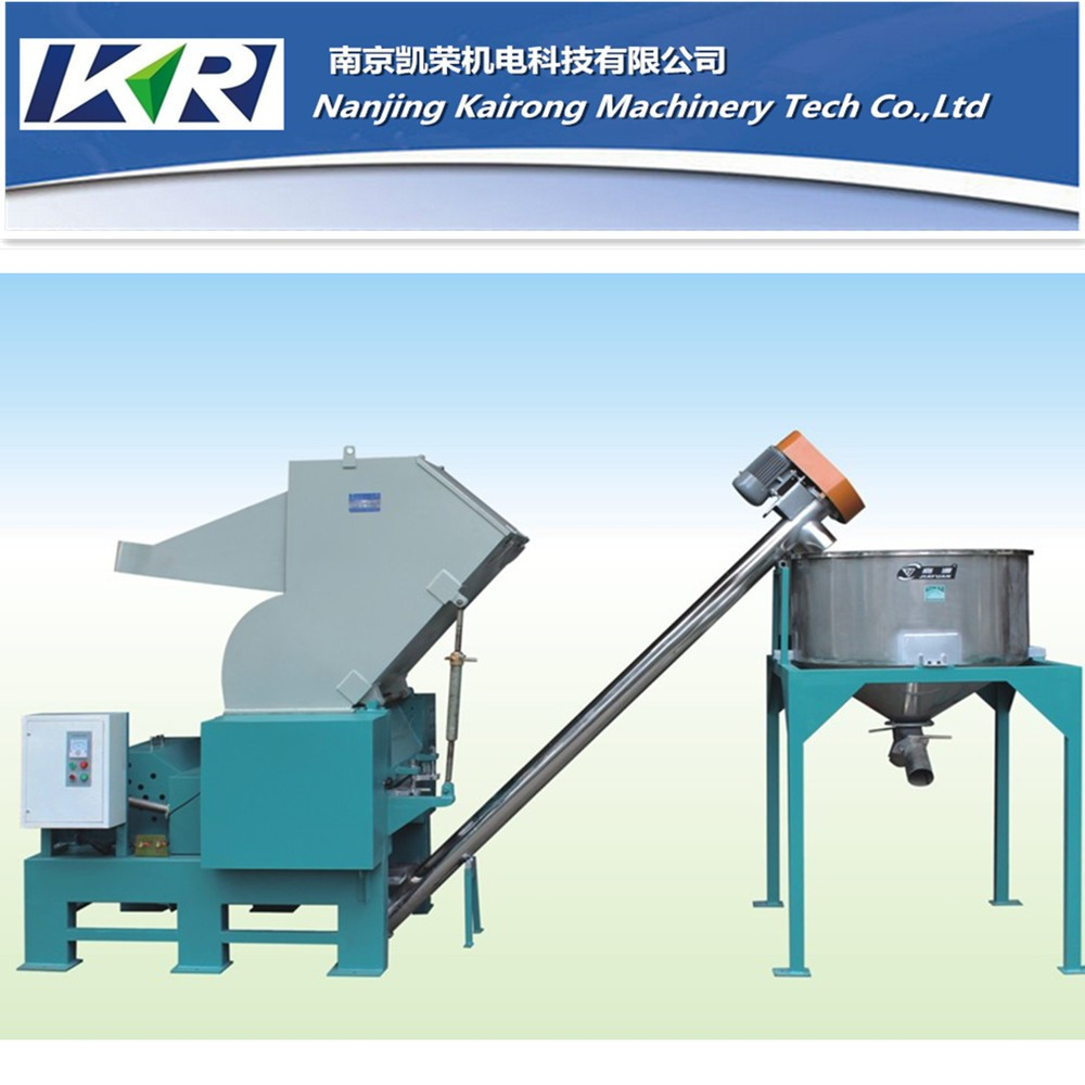 Hot strong plastic crusher/Waste plastic mill/pulverizer/grinder with lower price