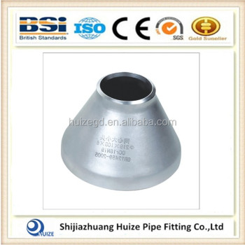 SS 316 seamless stainless steel concentric reducer