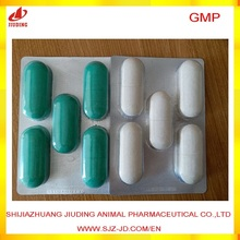 animal drug Levamisole Tablet 150mg 300mg 600mg from GMP manufacturer jiuding