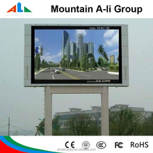 led screen project for government/ government support led screen project for outdoor