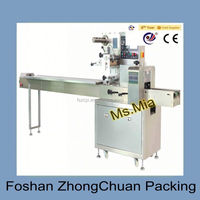 Bakery packing machinery-horizontal flow wrap packing machine